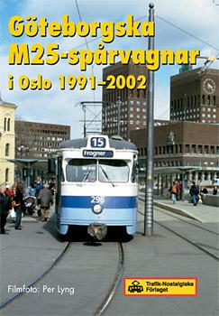M25-spårvagnar i Oslo
